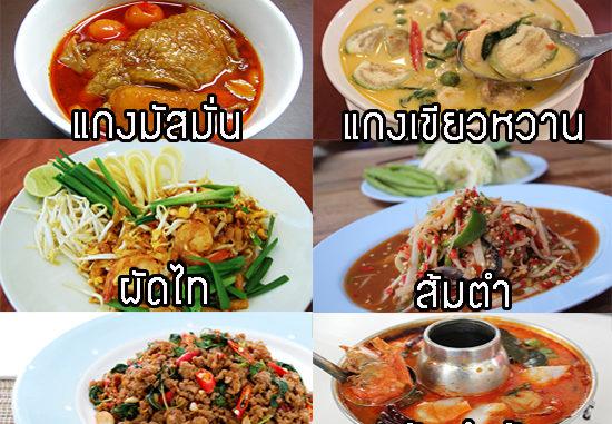 all food